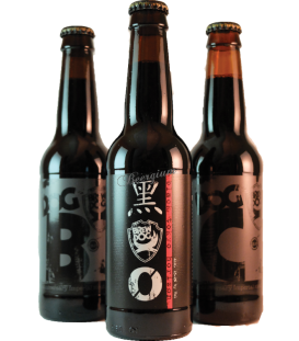 BrewDog Dog Horizon's Pack