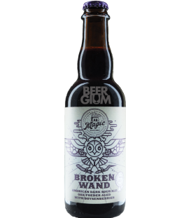Council Broken Wand Boysenberry 37cl