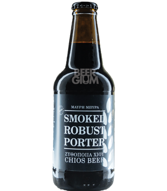 Chios Beer Smoked Robust Porter 33cl
